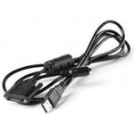 Micro-USB кабель (36374)